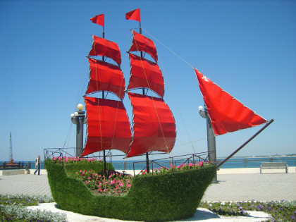 Кораблик в Анапе