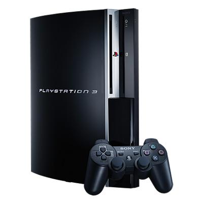 Срочный ремонт Sony Playstation 3