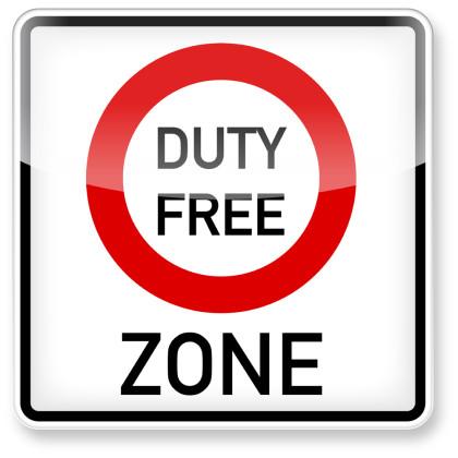 Зона Дьюти-Фри - Duty Free